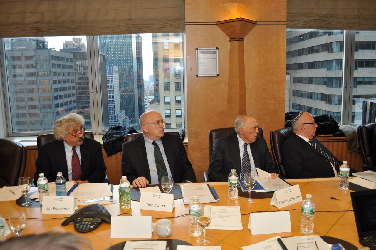 Israeli National Library Board Meeting photo dsc_0008_39223233435_o.jpg