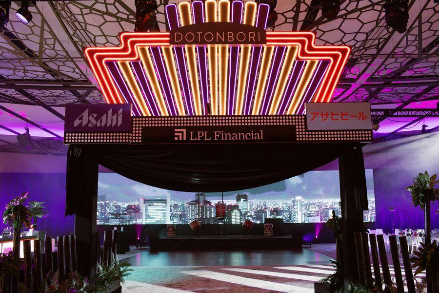 LPL Financial: A Night in Osaka, Japan