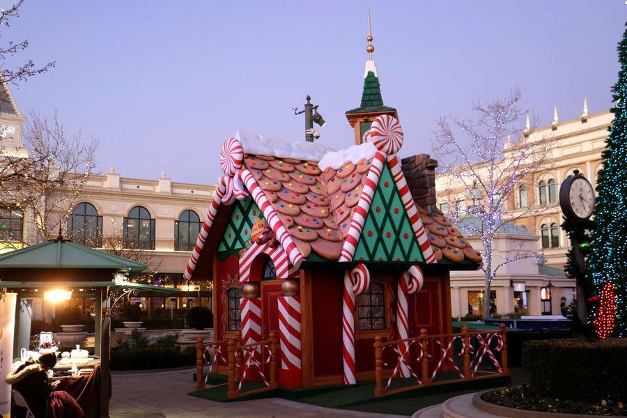 Santa's House at Station Park, Utah