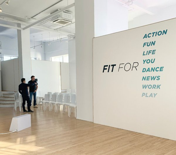 Fitbit Product Launch