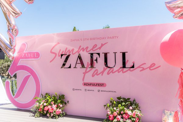 ZAFUL 5th Anniversary  cover photo