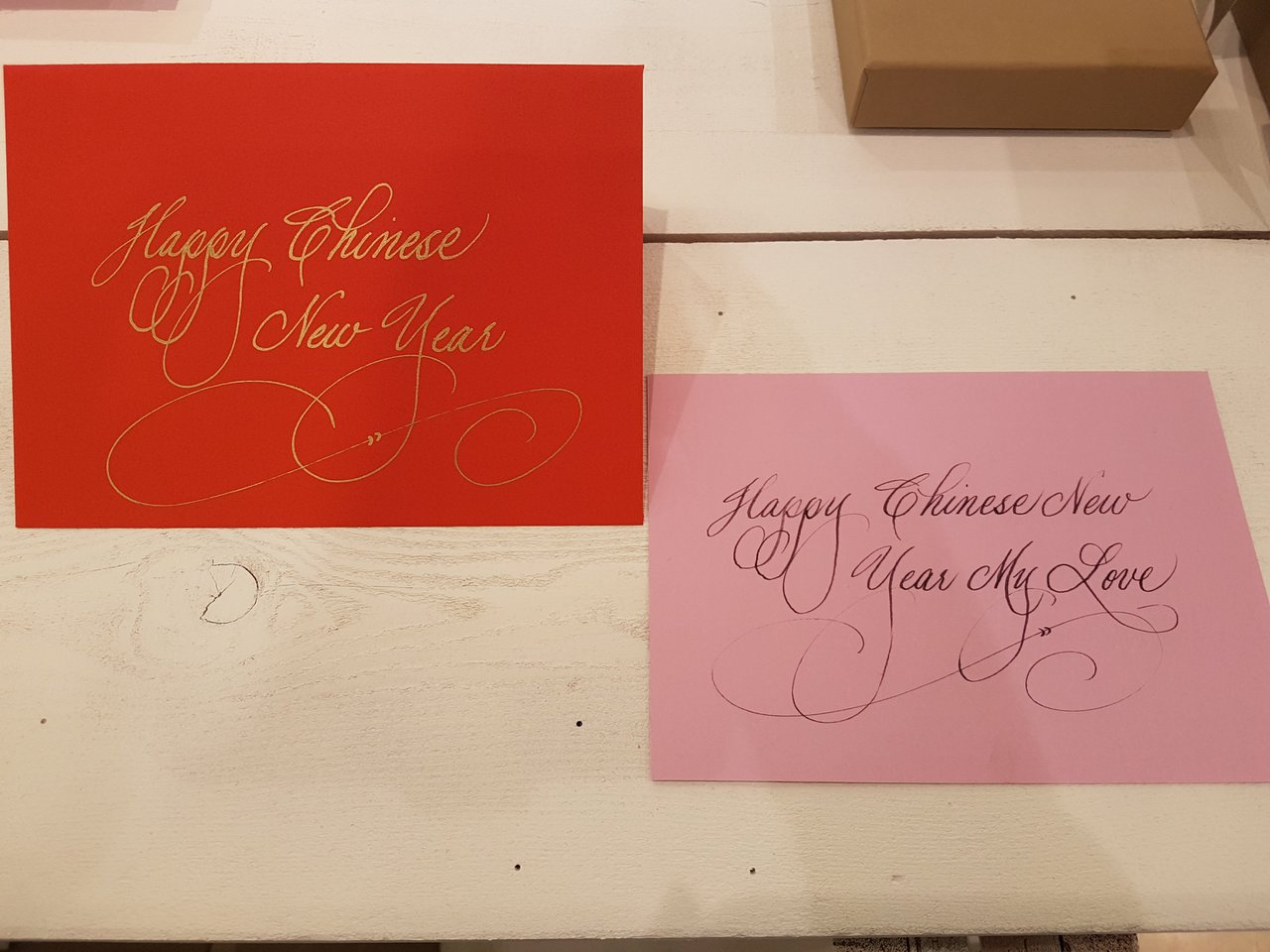 Burberry Personalization photo 20180211_133333.jpg
