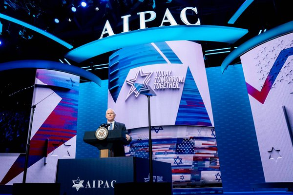 American Israel Public Affairs Committee cover photo