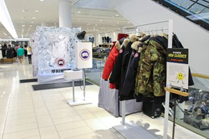 Canada Goose Ice Booth photo icebooth-2.jpg