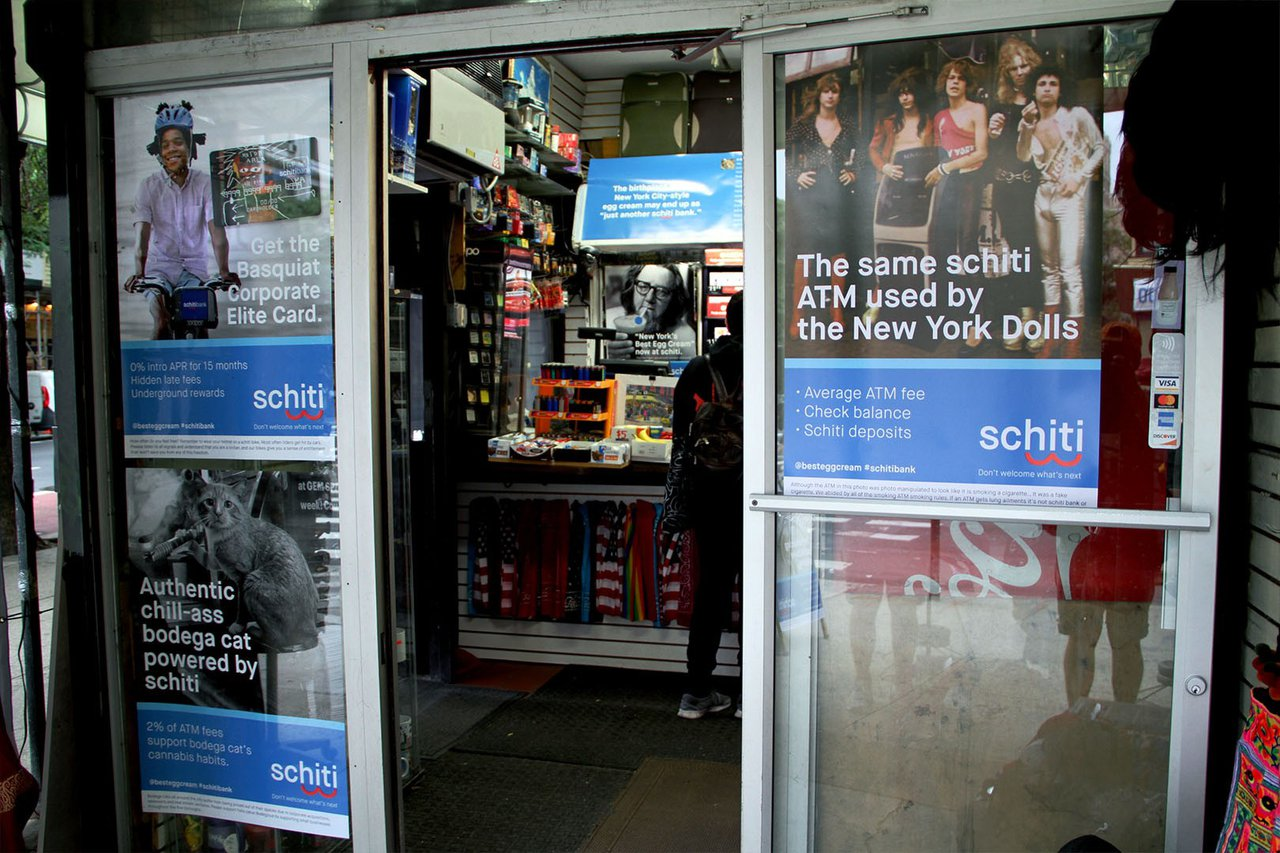 Schitibank photo Posters_door.jpg