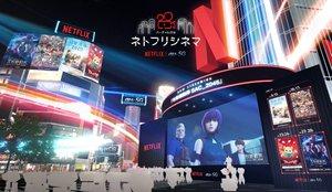 Virtual Shibuya au 5G Halloween Festival photo 1060007.jpg